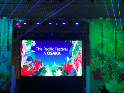 THE PACIFIC FESTIVAL IN OSAKAに出演しました