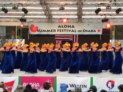 ALOHA SUMMER FESTIVAL in Osaka 2018に出演しました
