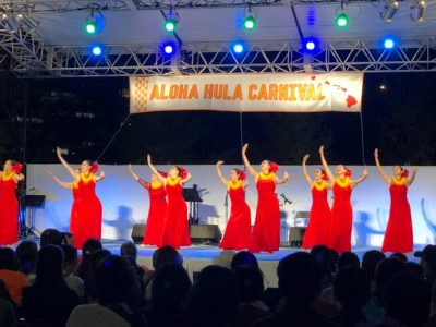 Aloha Hula Carnival 2019に出演しました